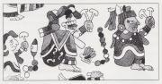 Mayan Deities with Mushrooms