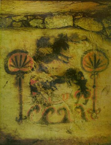 Kyushu Cave Painting of Hemp Plant